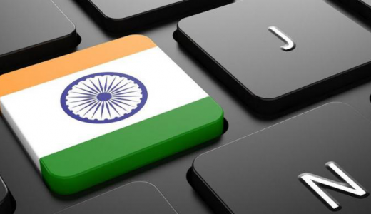 ไทย-อินเดีย-รัฐมหาราษฏระ กับความร่วมมือรูปแบบ 4.0