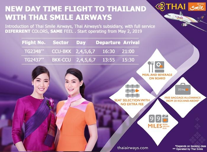 Article Thai Smile 190424 0002